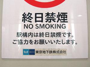 http://chinoken.net/wordpress/wp-content/images/mt_images/2008/20080424_03.jpg