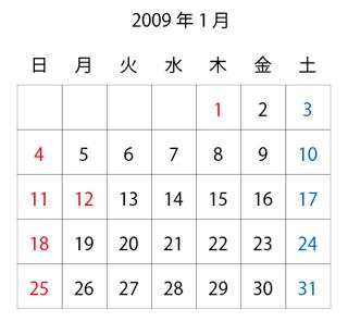 http://chinoken.net/wordpress/wp-content/images/mt_images/2009/20090105_01.jpg