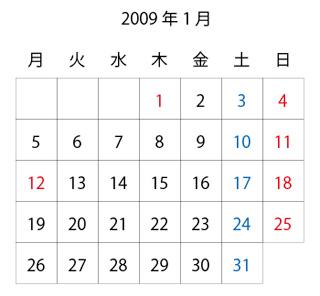 http://chinoken.net/wordpress/wp-content/images/mt_images/2009/20090105_02.jpg