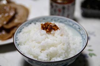 http://chinoken.net/wordpress/wp-content/images/mt_images/2010/20100222_01.jpg