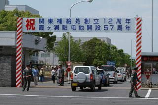 http://chinoken.net/wordpress/wp-content/images/mt_images/2010/20100516_01.jpg