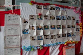 http://chinoken.net/wordpress/wp-content/images/mt_images/2011/20110724_05.jpg