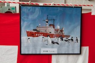 http://chinoken.net/wordpress/wp-content/images/mt_images/2011/20110724_06.jpg