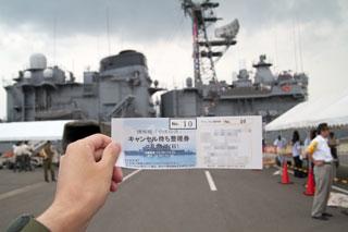 http://chinoken.net/wordpress/wp-content/images/mt_images/2011/20110724_11.jpg