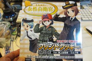 http://chinoken.net/wordpress/wp-content/images/mt_images/2011/20110724_19.jpg